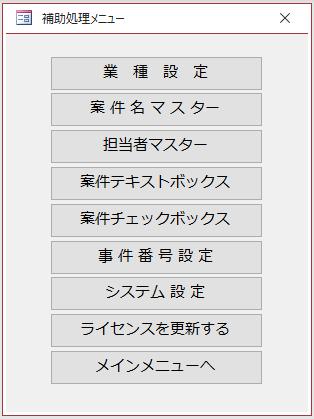 f:id:muramoto1041:20200907152309p:plain