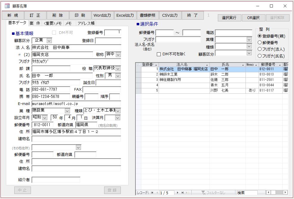 f:id:muramoto1041:20200907153104p:plain