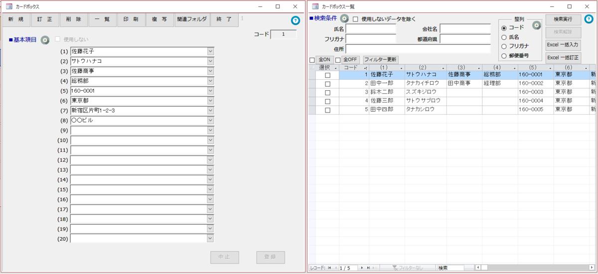 f:id:muramoto1041:20200907153332p:plain