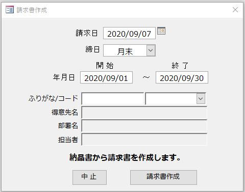 f:id:muramoto1041:20200907154927p:plain