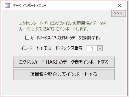f:id:muramoto1041:20200907160631p:plain