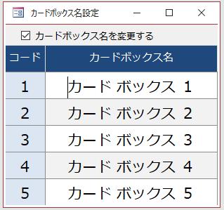 f:id:muramoto1041:20200907160717p:plain