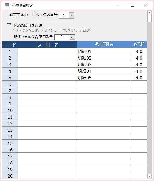 f:id:muramoto1041:20200907160742p:plain