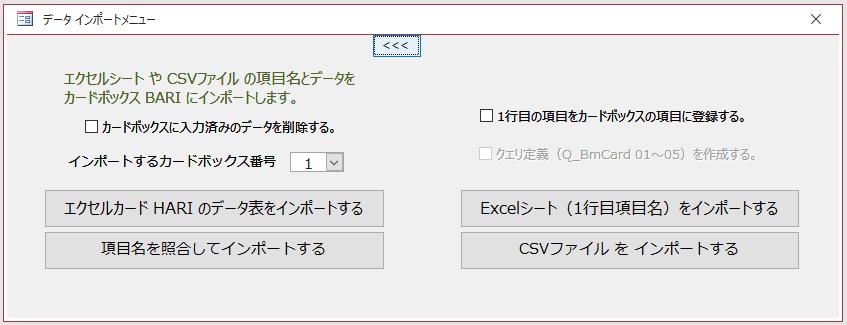 f:id:muramoto1041:20200907161101p:plain