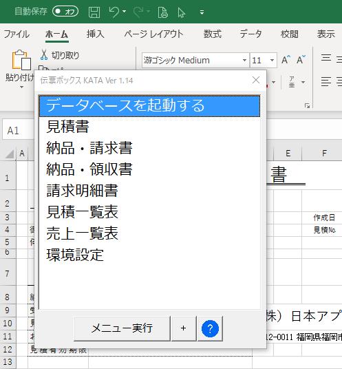f:id:muramoto1041:20200907162614p:plain