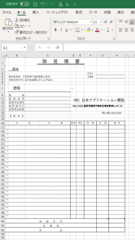 f:id:muramoto1041:20200907162841p:plain