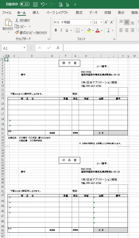 f:id:muramoto1041:20200907162906p:plain