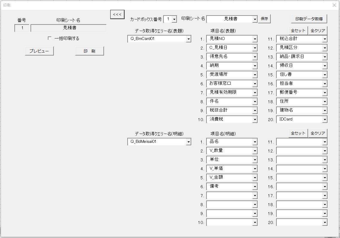 f:id:muramoto1041:20200907163246p:plain