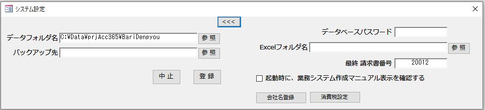 f:id:muramoto1041:20200912133943p:plain