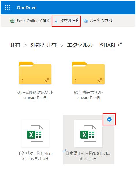 f:id:muramoto1041:20201009162255p:plain