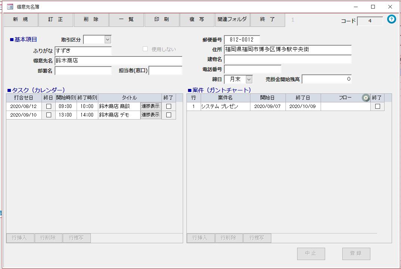 f:id:muramoto1041:20201009182842p:plain