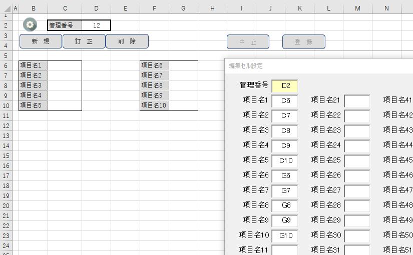 f:id:muramoto1041:20201107192635p:plain