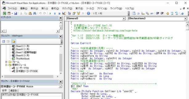 f:id:muramoto1041:20210115180404p:plain