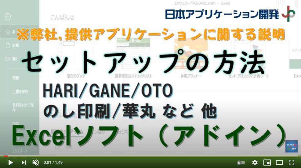f:id:muramoto1041:20210131133642p:plain