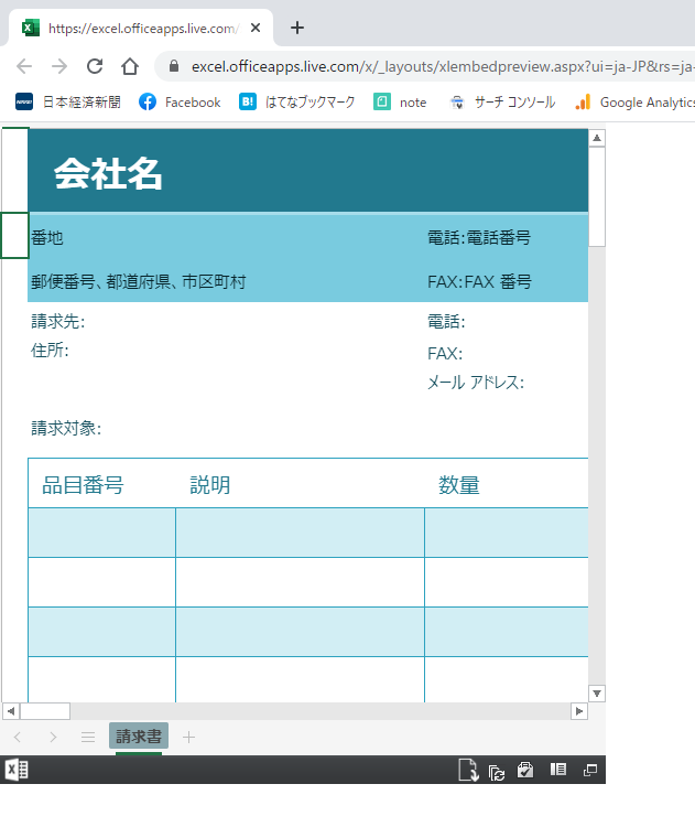 f:id:muramoto1041:20210213161758p:plain