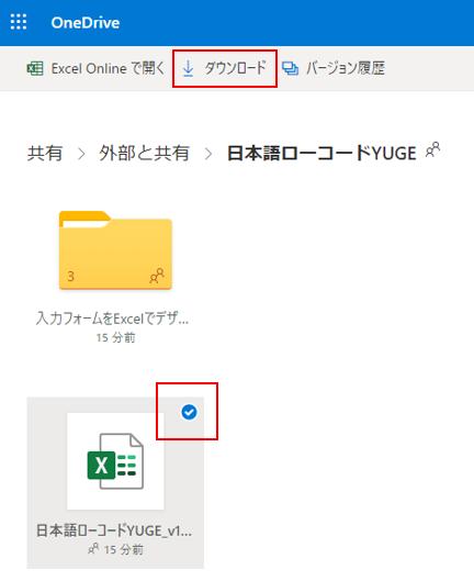 f:id:muramoto1041:20210610201909p:plain
