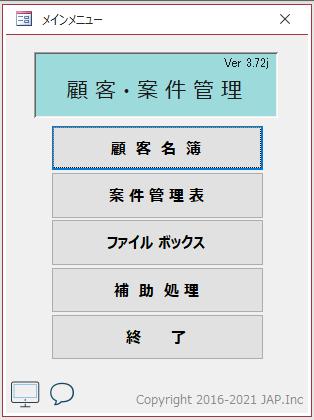 f:id:muramoto1041:20210826191043p:plain