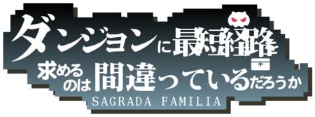 f:id:muramototomoya:20171128213230p:image
