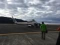 八丈島空港から青ヶ島に向かうヘリ