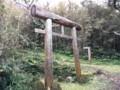 東台所神社の鳥居