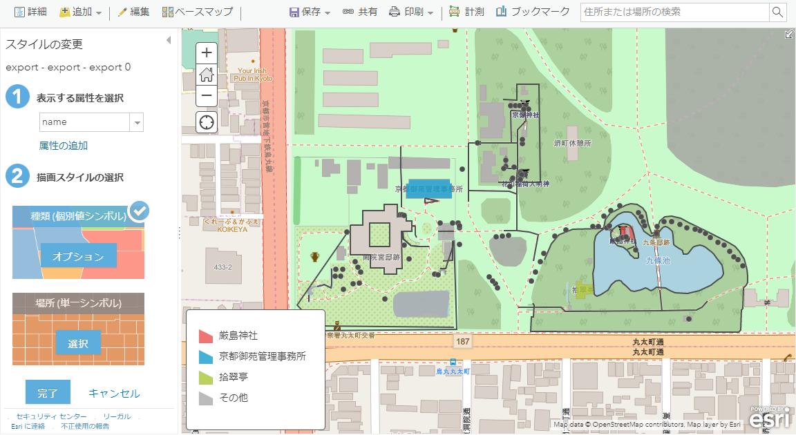 f:id:muramototomoya:20191128193002p:plain