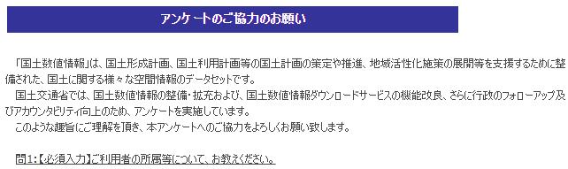 f:id:muramototomoya:20191129191522p:plain
