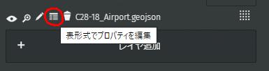 f:id:muramototomoya:20191129192556p:plain