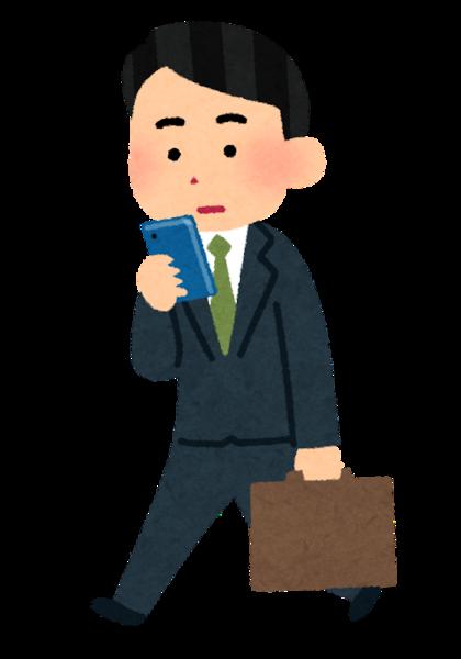 f:id:muramura0220:20190424235340p:plain