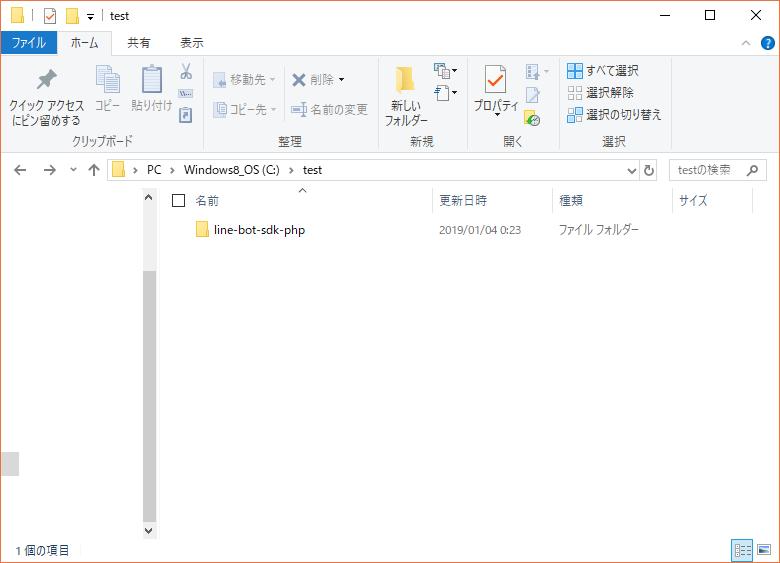 f:id:muramura63:20190104002504p:plain