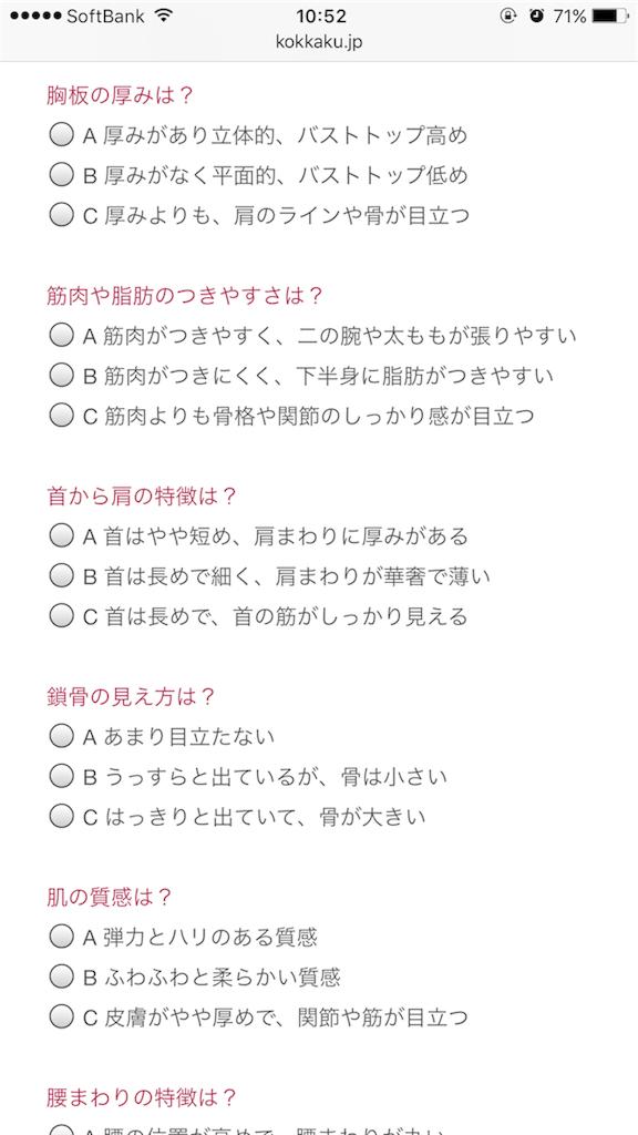 f:id:muramuramurako:20170709105240p:image