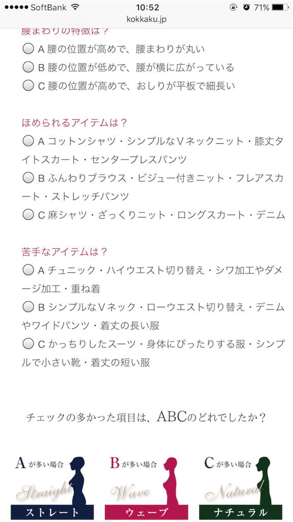 f:id:muramuramurako:20170709105244p:image