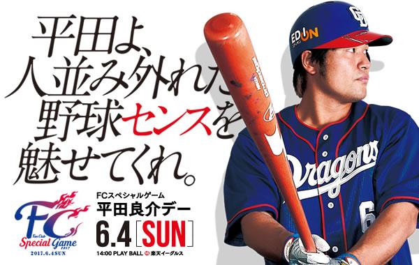 f:id:muramurasakida:20170604181428j:plain