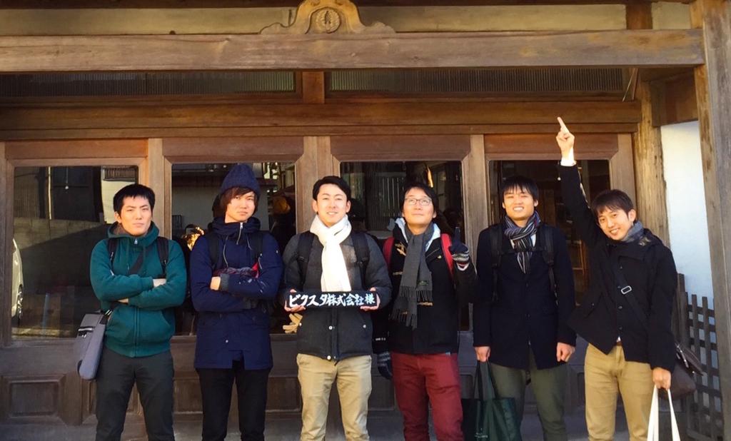 f:id:muramurasan:20160218112649j:plain
