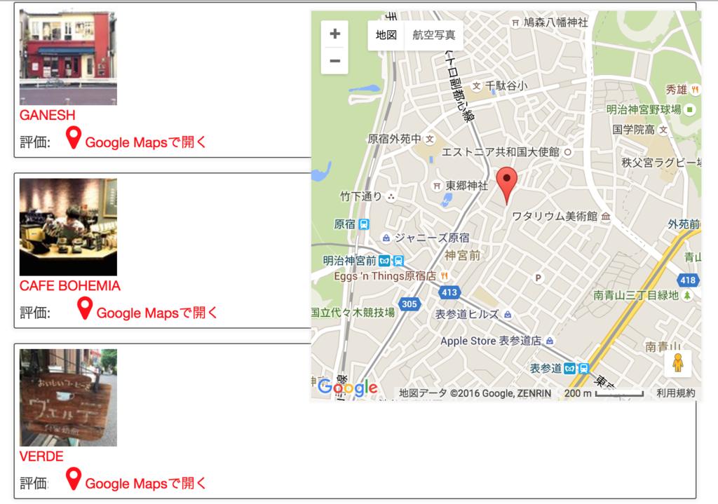 f:id:muramurasan:20160218184513p:plain