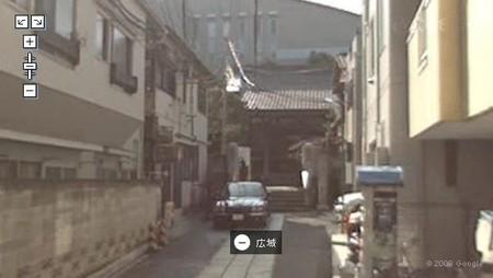 f:id:muranaga:20080818013801j:image