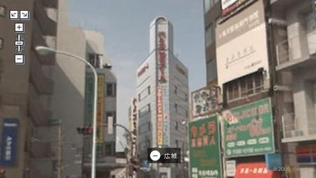 f:id:muranaga:20080824132754j:image