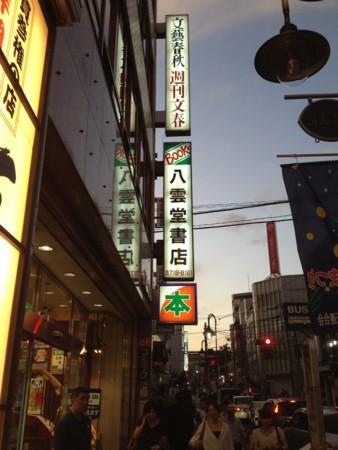 f:id:muranaga:20120731185001j:image