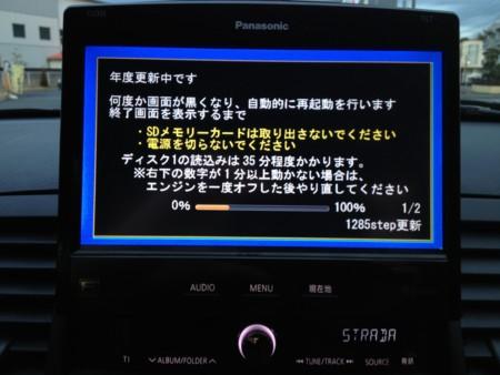 f:id:muranaga:20121231070754j:image:h250