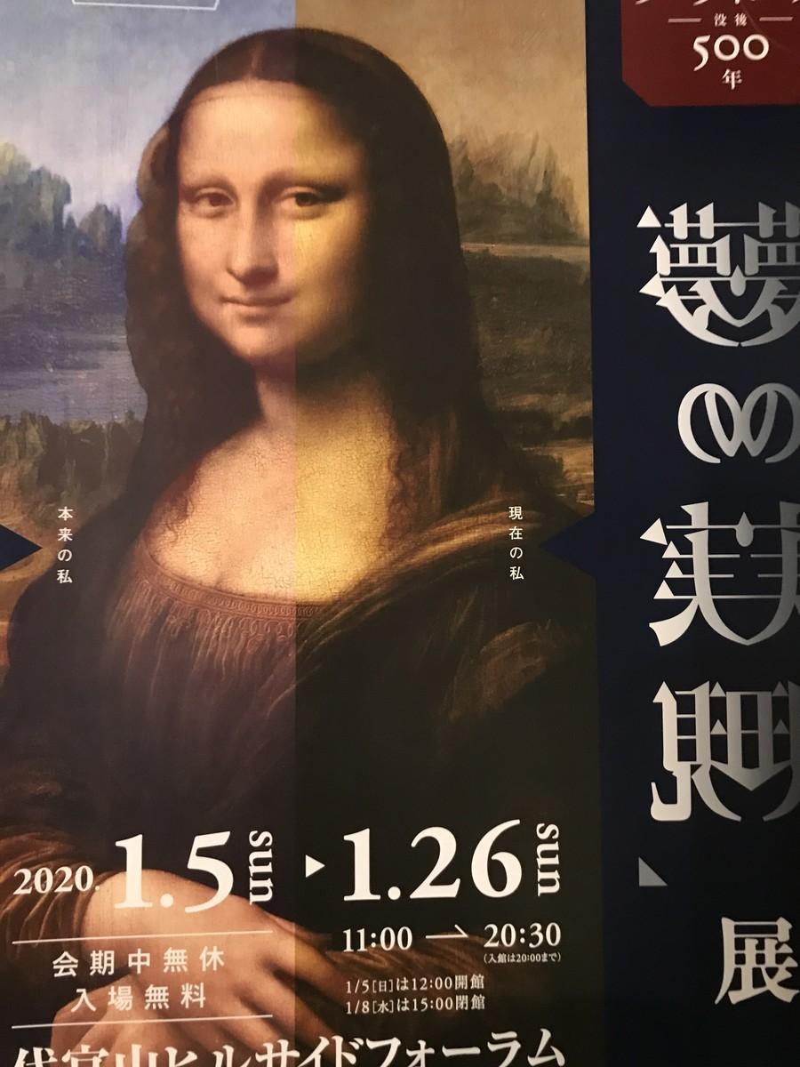 f:id:muranaga:20200125182551j:plain