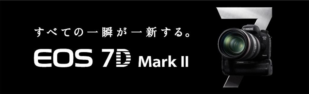 f:id:muranami3344:20170131204023j:image