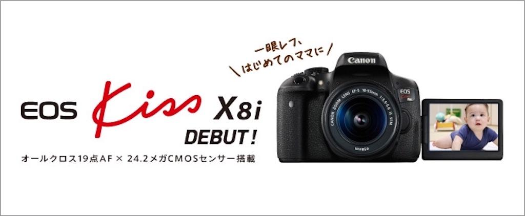 f:id:muranami3344:20170131210324j:image