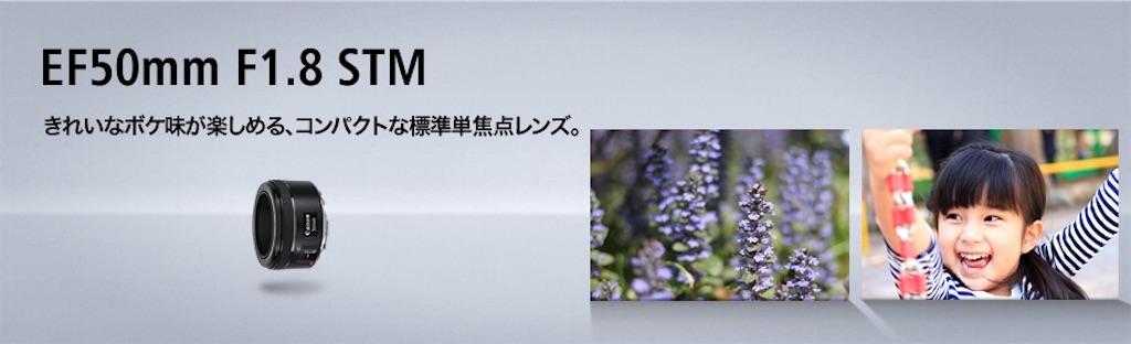 f:id:muranami3344:20170204211135j:image