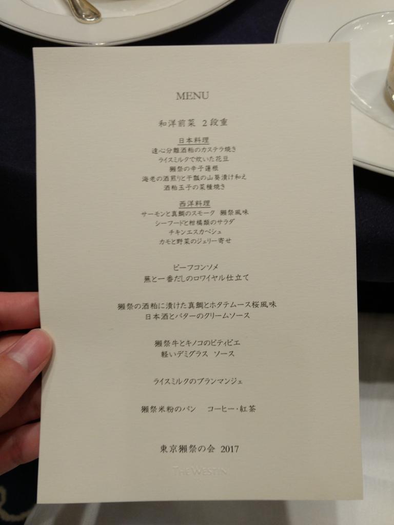 f:id:muranoya:20170312133944j:plain