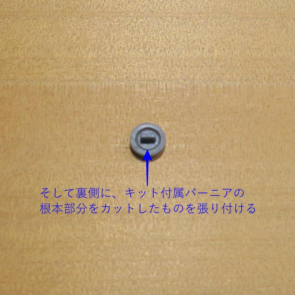 f:id:murarichang:20200901200041j:plain