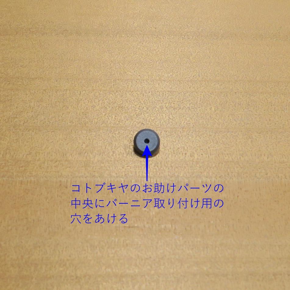 f:id:murarichang:20200901200153j:plain