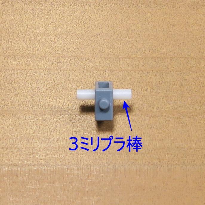 f:id:murarichang:20200919222733j:plain