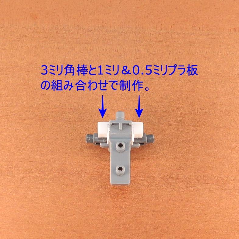 f:id:murarichang:20200919230611j:plain