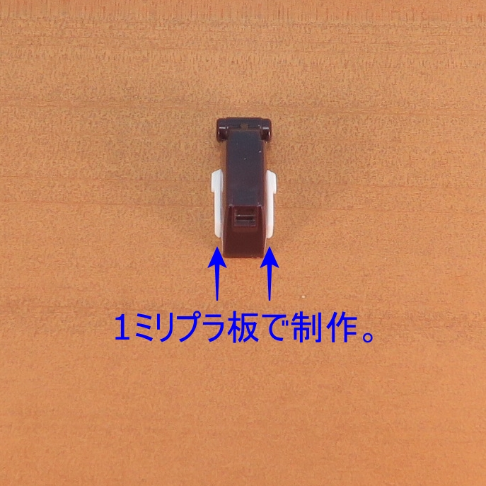 f:id:murarichang:20200919231237j:plain