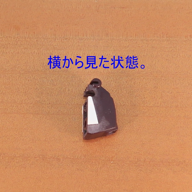 f:id:murarichang:20200919231252j:plain