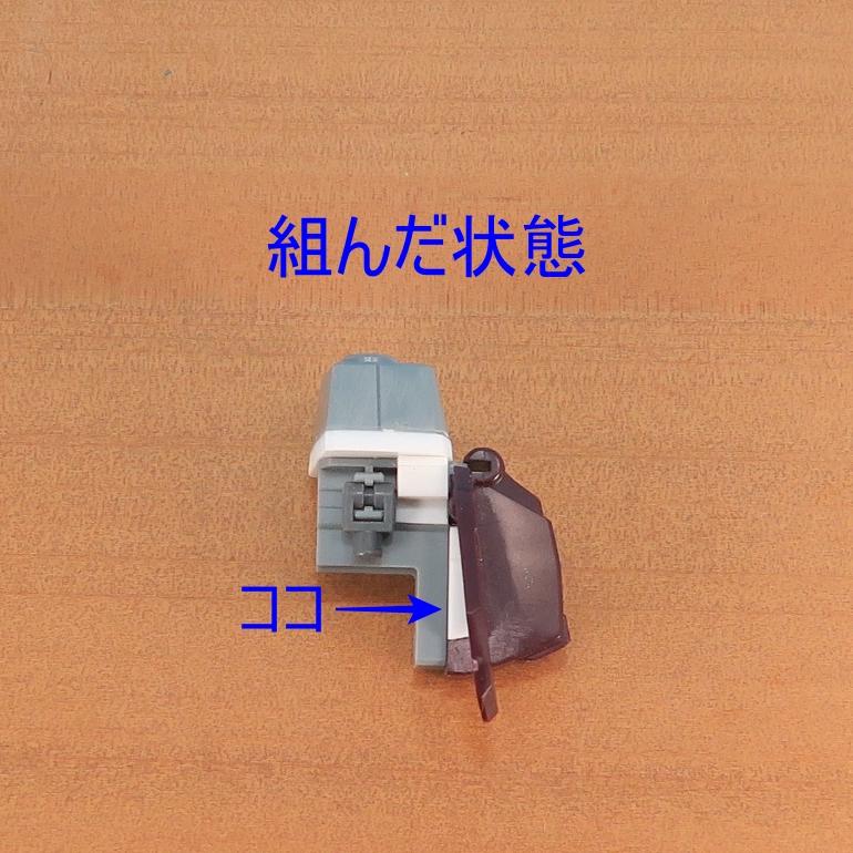 f:id:murarichang:20200919231314j:plain